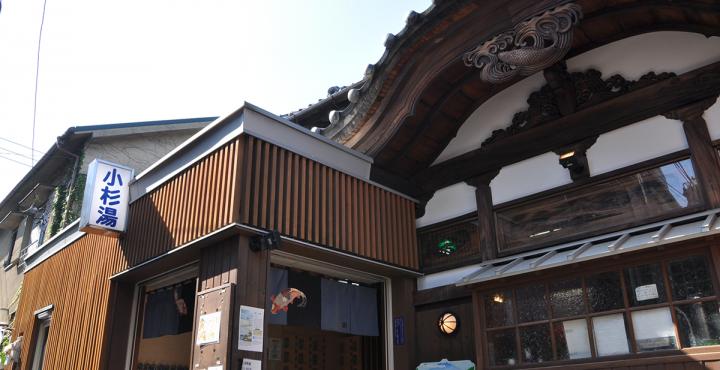 i_kosugiyu