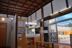 kosugiyu05