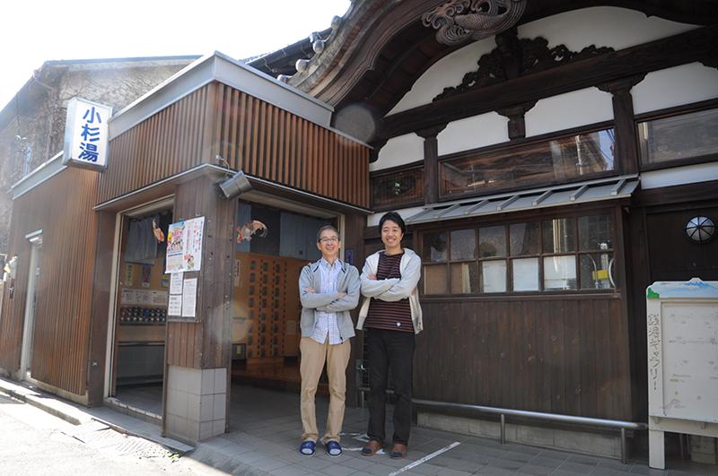 小杉湯を守る平松家の二世代写真
